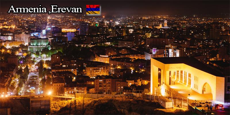 رزرو هتل آنلاین در ارزمنستان