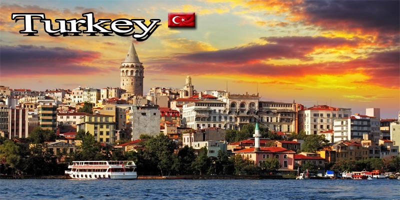 رزرو هتل آنلاین در ترکیه
