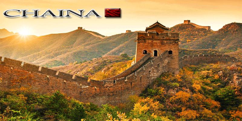 رزرو هتل در چین
