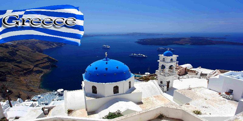 رزرو آنلاین هتل در یونان