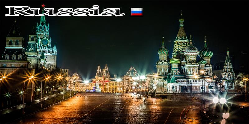 رزرو آنلاین هتلهای روسیه