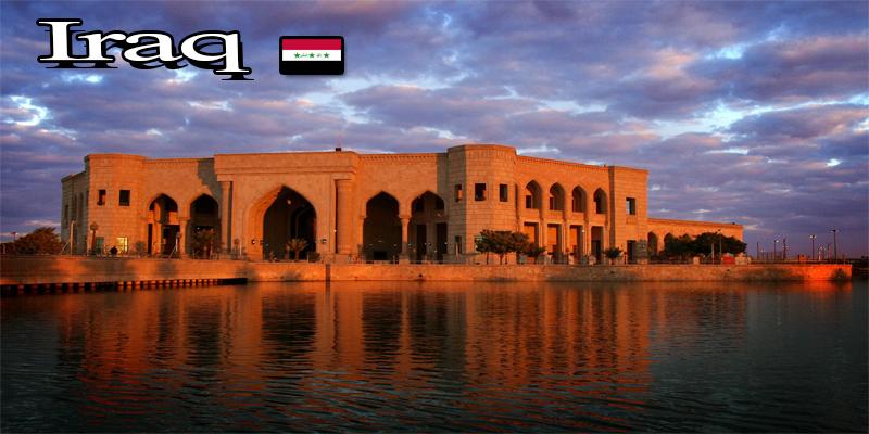 رزرواسیون هتلهای عراق