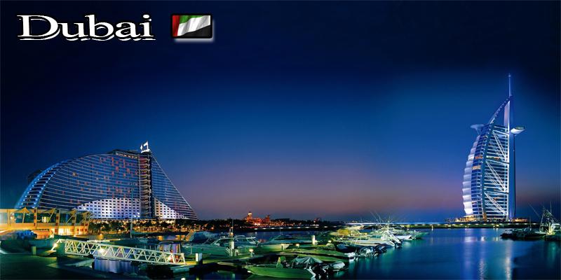 رزرو آنلاین هتلهای امارات