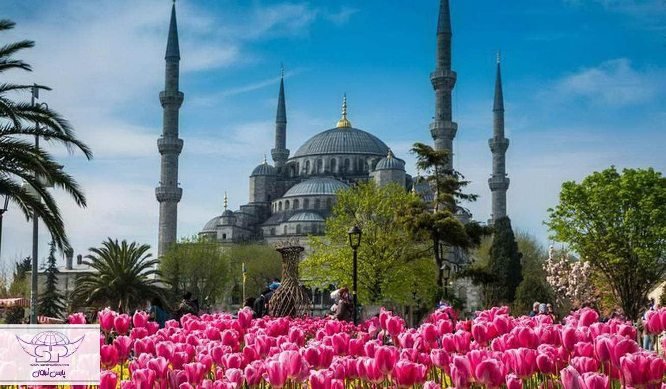 تور استانبول نوروزی