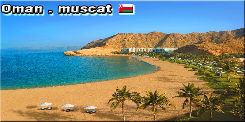 تورهای ساحلی عمان