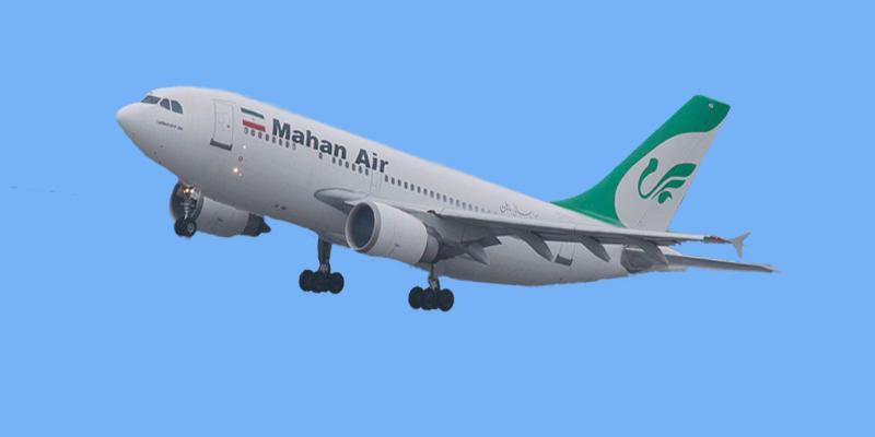 بلیط تهران به مالزی -بلیط مالزی