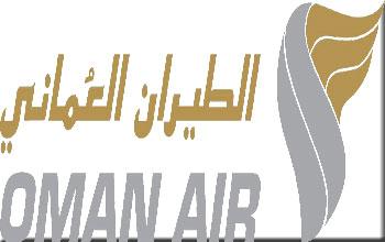 بلیط لندن با عمان ایر