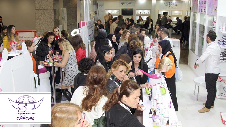 نمایشگاه لوازم آرایشی و بهداشتی در استانبول