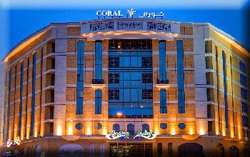 تور هتل کورال عمان