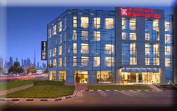 تور هتل هیلتون گاردن عمان