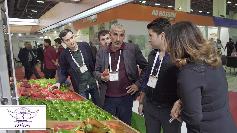 نمایشگاه کشاورزی آنتالیا